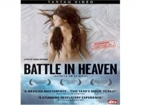 Битка в Небето 2005 Battle in Heaven 2005