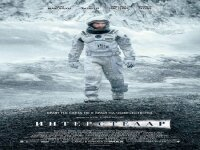 Интерстелар 2014 Interstellar 2014