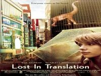 Изгубени в превода 2003 Lost in Translation 2003