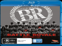Кралска битка 2000 Battle Royale 2000