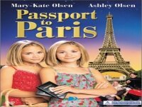 Паспорт за Париж 1999 Passport to Paris 1999