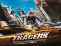 Трасьори 2015 Tracers 2015