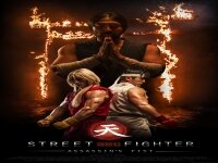 ������ ����� ������� �� ������ 2014 Street Fighter Assassins Fist 2014