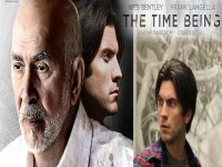 Засега 2012 The Time Being 2012