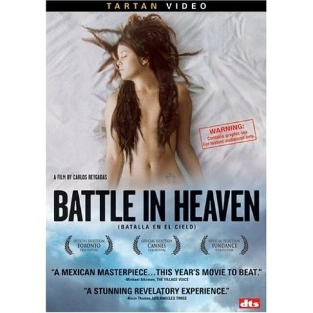 Битка в Небето 2005 - Battle in Heaven 2005